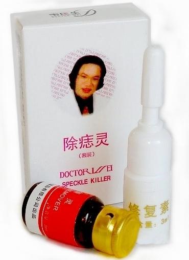 Doctor Wei Speckle Killer  для удаления бородавок, родинок и папиллом - фото 2