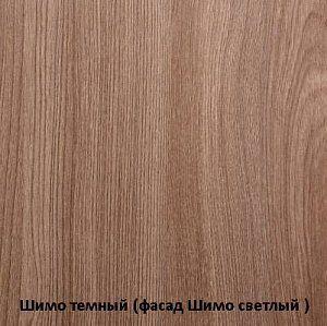 """Кровать """"Элегия"""" 1.4м. - фото 3"""