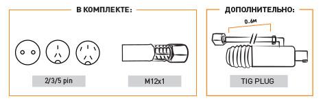 Горелка TIG 17 140A (35%), M12x1, 4m-с упр. разъёмами 2-3-5pin - фото 1