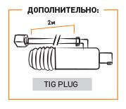 Горелка TIG 26V 180A (35%), M12x1, 8m, с вентилем - фото 1