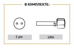 Горелка TIG 17 140A (35%), 3/8G, с упр. разъёмом 2pin, 8m - фото 1