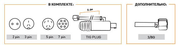 Горелка TIG 18 320A (100%), TIG 315, 4m, (Trak-50MMQ+б/р вода) с упр. разъёмами 2-3-5-7pin - фото 1