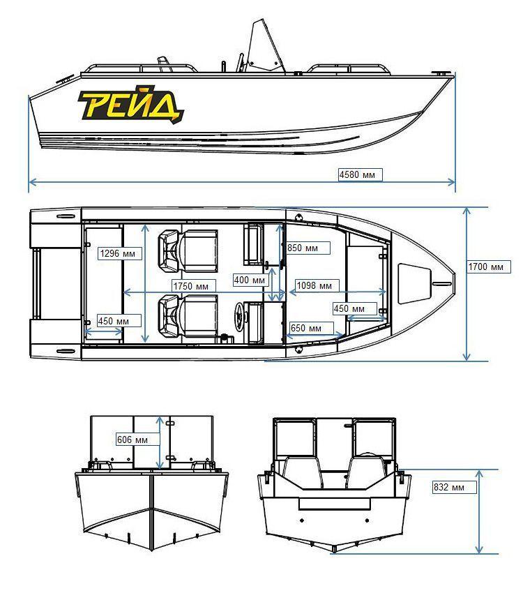 Схема и размеры лодки Рейд 450DC