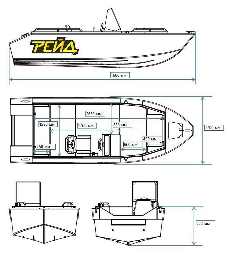 Схема и размеры лодки Рейд 450C