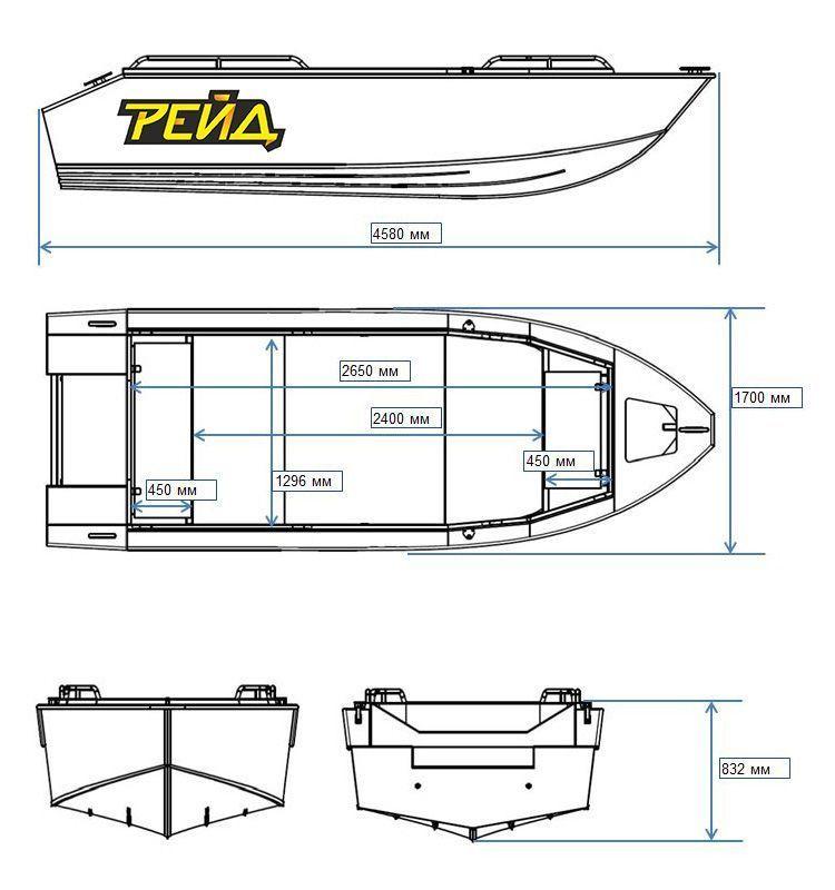 Схема и размеры лодки Рейд 450