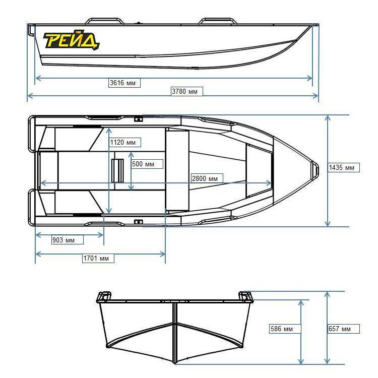 Схема и размеры лодки Рейд 370