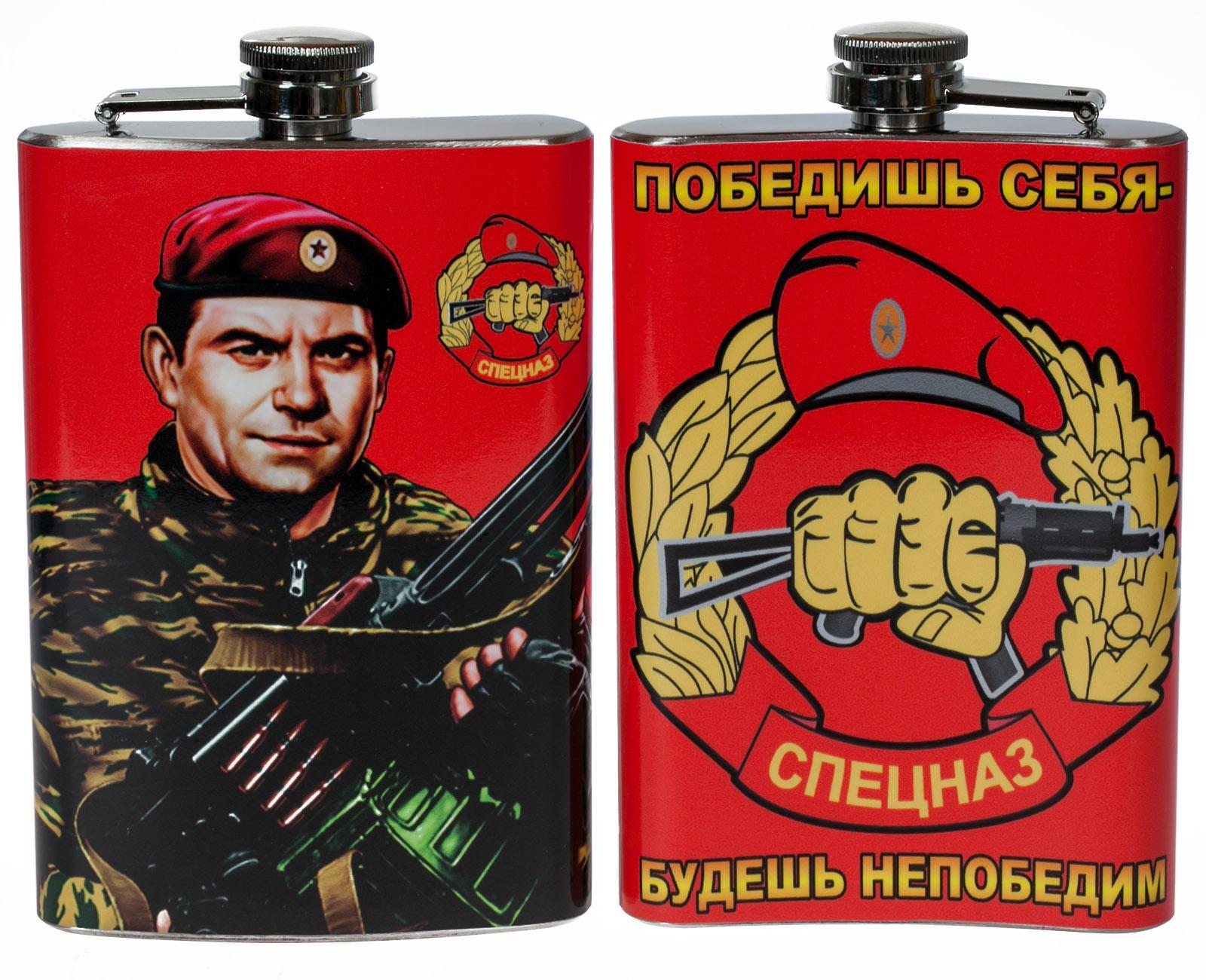 """Купить фляжку """"Спецназ ВВ"""" в подарок для военного"""