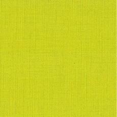 """Кресло """"Элит""""  с отстрочкой     НОВИНКА - фото #173"""