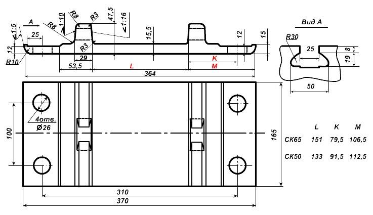 Подкладка СК-65 - фото схема-чертеж