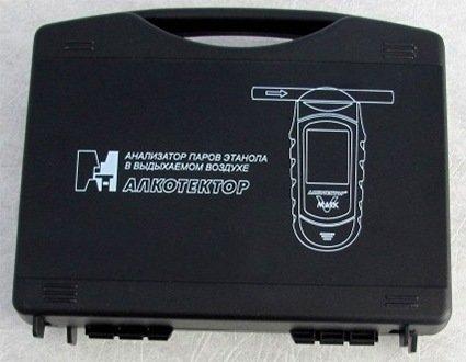 Кейс для хранения и транспортировки алкотестера