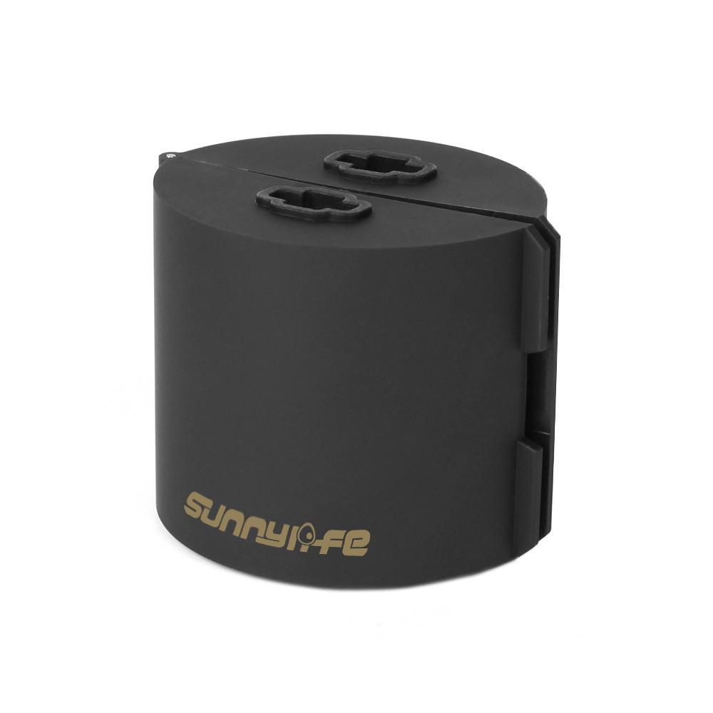 Sunnylife Антенна Усилитель сигнала для DJI Mavic 2 Pro / Увеличить - фото 1