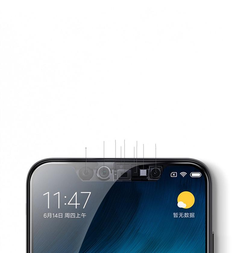 Baseus0,3ммПоверхностныйполноэкранныйтемный стеклянный протектор экрана для Xiaomi МИ8 - фото 2