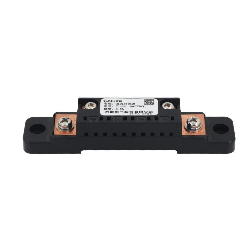 FL-2C10A-100A75мВИзмерительтока Шунт Амперметр постоянного тока Токовый шунтирующий резистор Шунт постоянного тока - фото 2