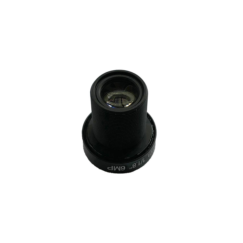 1/1.86MP6MMM12 HD IR Инфракрасное ночное видение FPV камера объектив - фото 2