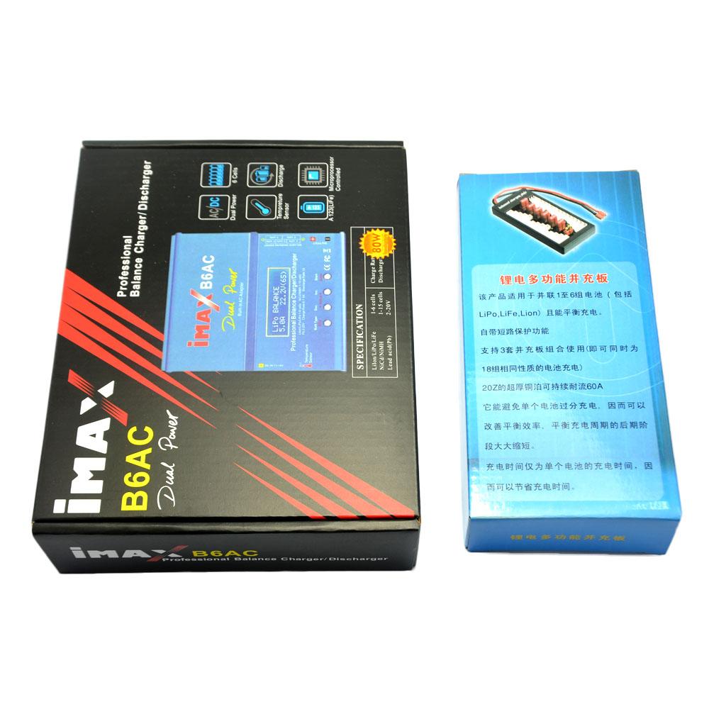 IMAX B6AC 80 Вт 6A Зарядное устройство с двумя весами и зарядным устройством с параллельной зарядкой XT60 T Plug - фото 4