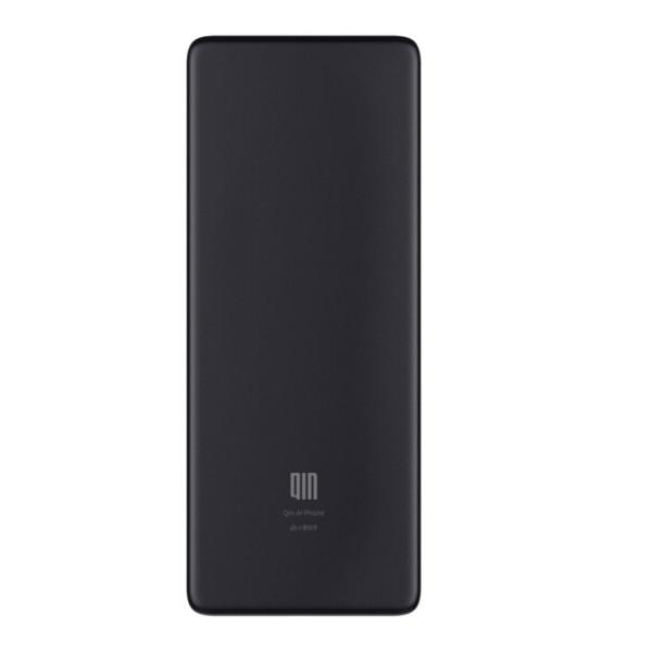 XiaomiQin1S+VoLTE4G Сеть Wifi 4G + 512 МБ 2.8 дюймов 1480 мАч Bluetooth 4.2 Инфракрасный Дистанционное Управление G - фото 4