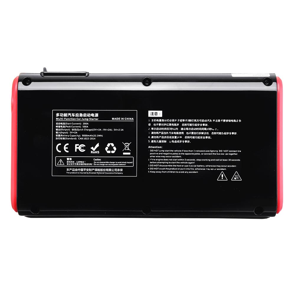 CARKUX3ПортативныйАвтоJumpStarter 12V 9000mAh Emergency Батарея Бустер с QC 3.0 LED Фонарик от Xiaomi Youpin - фото 6