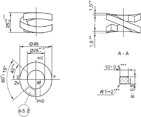 Шайба двухвитковая сталь 40С2А новая ГОСТ 21797-2014 - фото 1.jpg