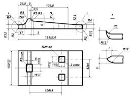 Чертёж подкладки Д-18 ГОСТ 8142-89