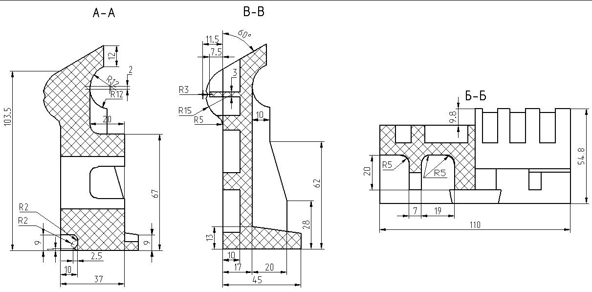 Упор боковой полимерный ЖБР ЦП 369.006 - фото image132.png